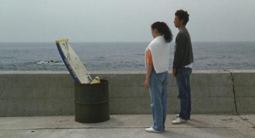 A Scene at the Sea 018