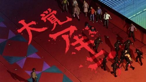 Akira 028