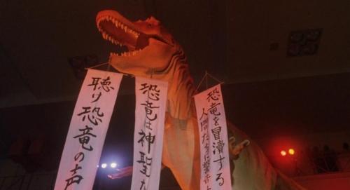Godzilla Vs King Ghidorah 004