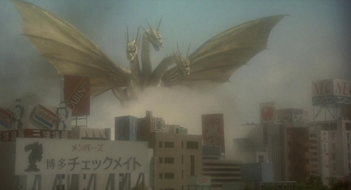 Godzilla Vs King Ghidorah 032