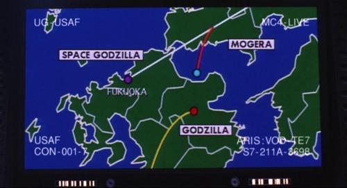 Godzilla Vs Space Godzilla 045