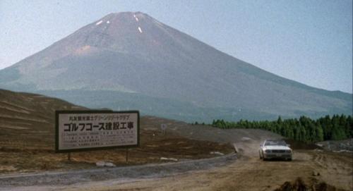 Godzilla and Mothra The Battle For Earth 024