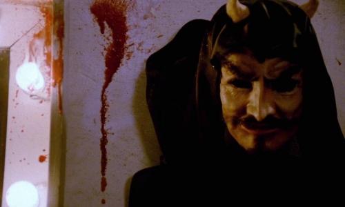 Paganini Horror 035