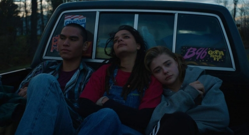 The Miseducation of Cameron Post 043