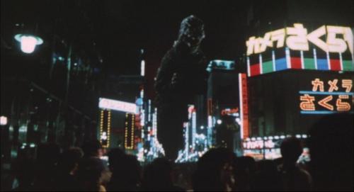 The Return of Godzilla 044
