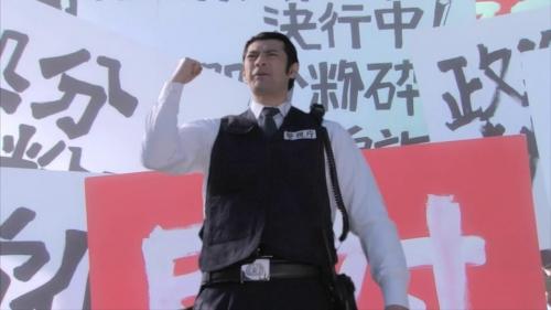 Tokyo Gore Police 044